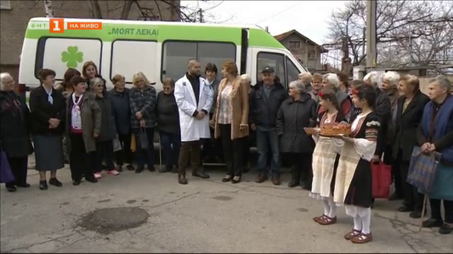 Зелената линейка: д-р Йордан Христов