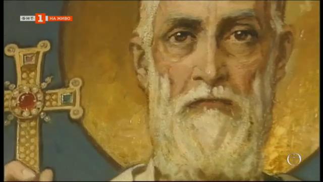 БПЦ чества Успението на Св. Методий Славянобългарски