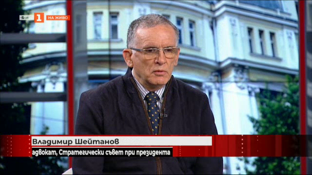 Корупционни скандали - адвокат Владимир Шейтанов