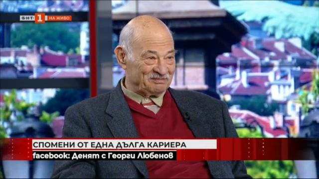 Актьорът Вълчо Камарашев