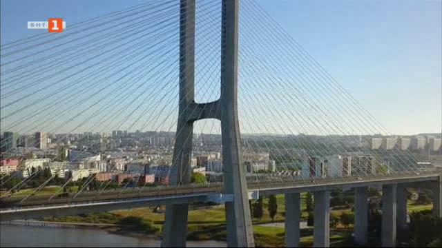 Най-дългият мост в Европа е в Португалия