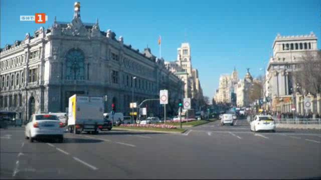В Испания хората и институциите работят заедно