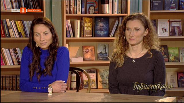 Кампания Походът на книгата