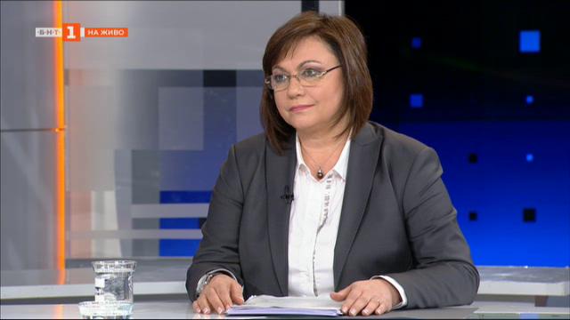 Корнелия Нинова: Оформи се нова тройна коалиция - ГЕРБ, Обединени патриоти и ДПС