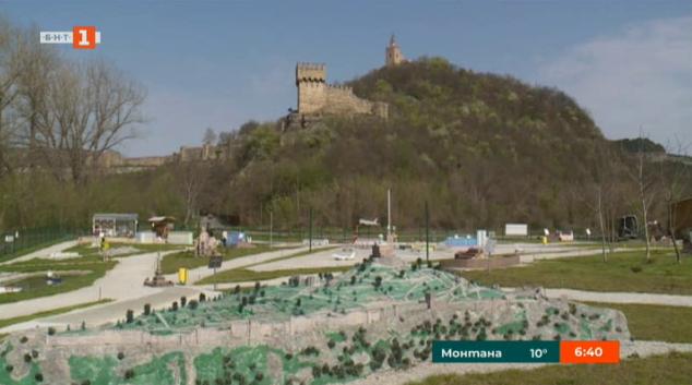 Паркът Мини България във Велико Търново