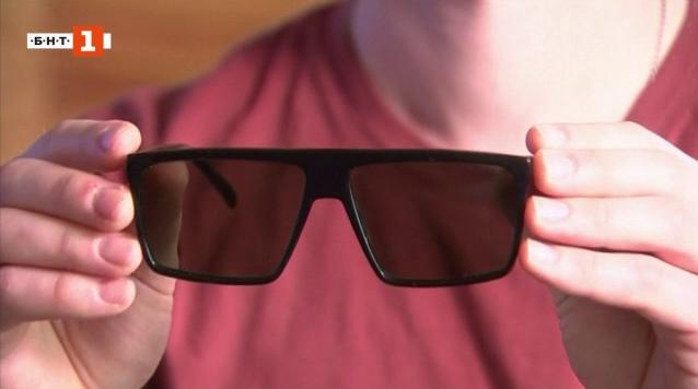 Очила за дигитална детоксикация