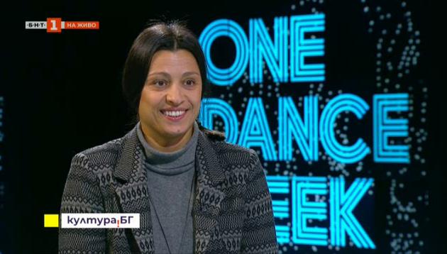 Израелската хореографка Шарон Ейял на One dance week