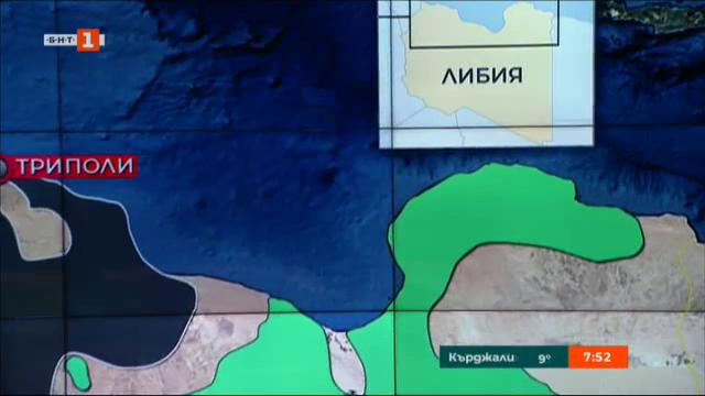 Либия и Израел във фокуса на межднародното внимание