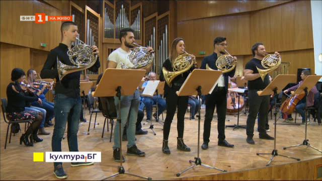 Валдхорнов концерт на Академичния симфоничен оркестър на НМА