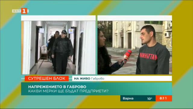 Напрежението в Габрово - говорят пострадалите