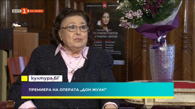 Премиера на операта Дон Жуан в Софийската опера и балет