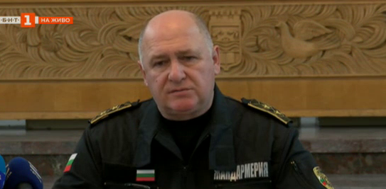 "Дирекция ""Жандармерия"": Без хулигански прояви премина протестът в Габрово"
