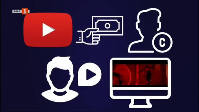 ЕП и новите правила за авторското право