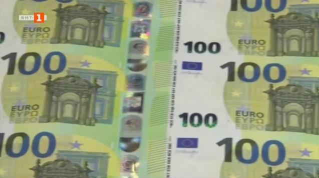 Кога българите ще имат европейски заплати?