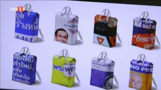 Чанти от предизборните полиетиленови плакати