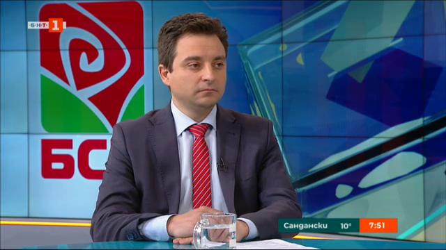 Димитър Данчев: Младите в БСП получиха предните места в листата за евродепутати