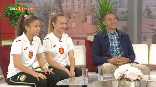 Европейско първенство по футбол за девойки - България е домакин