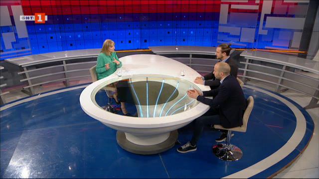 Политически скандали и послания преди евроизборите
