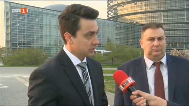 Последни дни на Европарламента. С какво ще бъде запомнен?