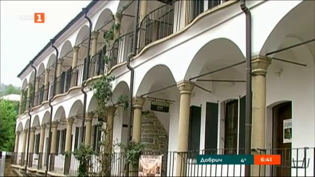 """Тракийски артефакти в културния център към хан """"Хаджи Николи"""" във Велико Търново"""