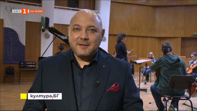 Моцартов концерт на Академичния симфоничен оркестър на НМА