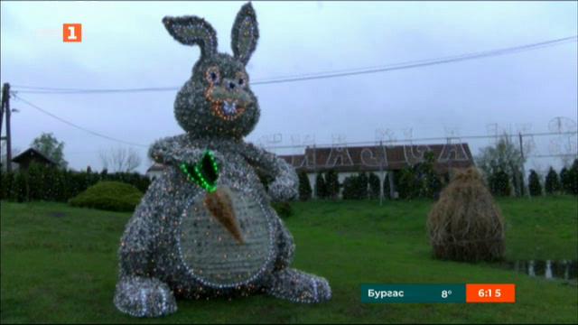 Великденска приказка в Хърватия