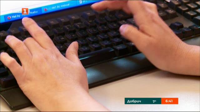 Училища със сигнали за злоупотреби със Закона за достъп до информацията