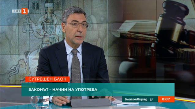 Даниел Вълчев: Двойните стандарти са характерни за посткомунистическите общества
