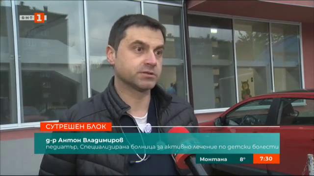 Недоволство на детските лекари в София