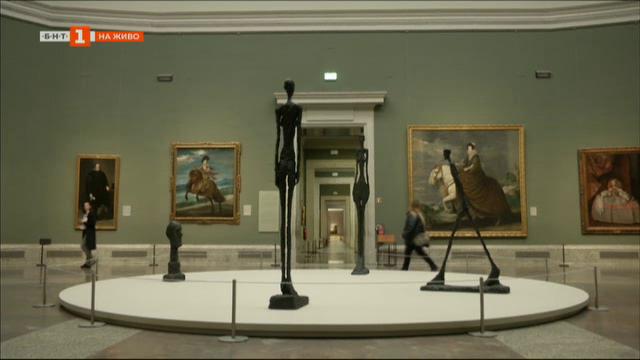 Изложба на Алберто Джакоменти в музея Прадо