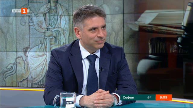 Данаил Кирилов: Необходимостта от предлаганите промени е правно-систематична
