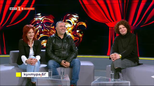 Премиера на Трима мъже и една Маргарита в Сатиричния театър