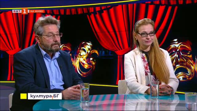Театрална критика с Георги Каприев и Анелия Янева