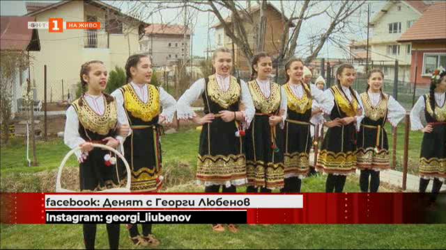 Лазаровден - младите и традициите