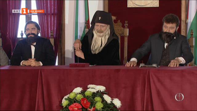 140 години Търновска конституция