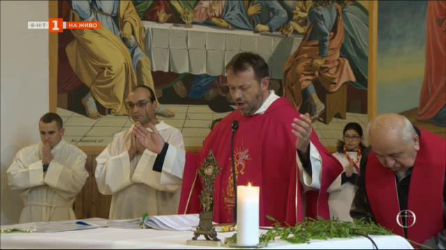 Какъв дар за папа Франциск подготвят католиците от Белене?