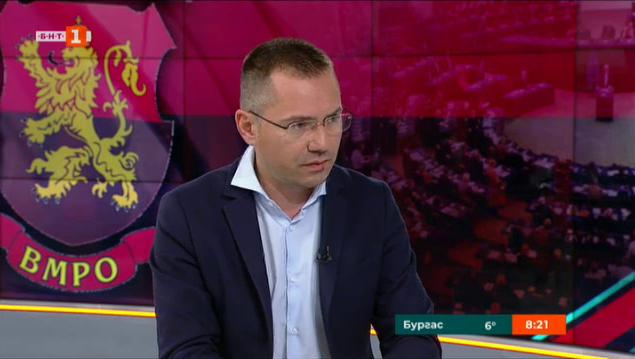 Как ВМРО се готви за Европейските избори?