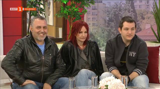 Трима мъже и една Маргарита
