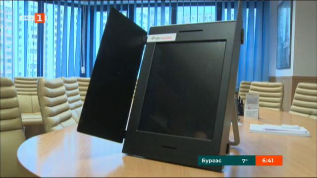Сиела Норма АД ще осигури 3000 машини за гласуване на евроизборите