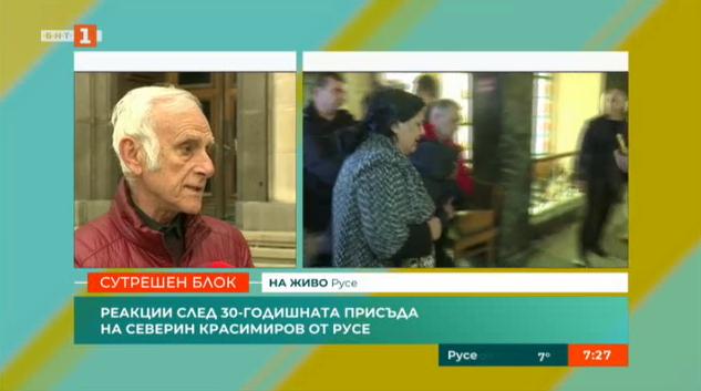 Реакции след 30-годишната присъда на Северин Красимиров