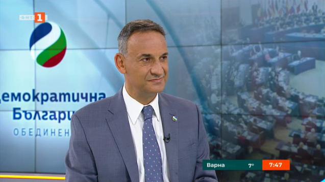 Стефан Тафров: Демократична България е дългосрочен проект
