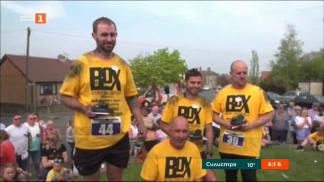 Британско състезание по носене на чували с въглища