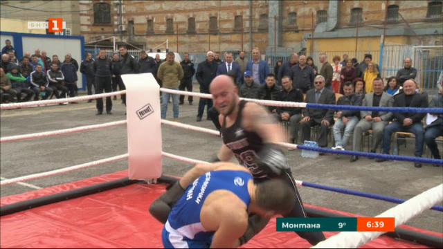 Боксов турнир в Ценралния софийски затвор