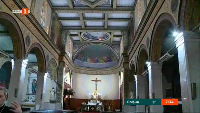 Преди визитата на папа Франциск