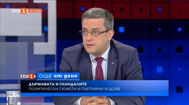 Тома Биков: Политиците имат по-малко права от гражданите