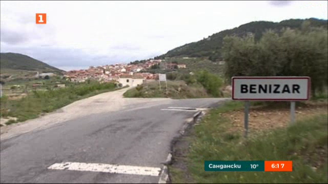 Испанско село бойкотира изборите
