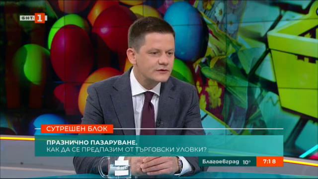 Димитър Маргаритов: Не пазарувайте от багажници на бусове, има рискове