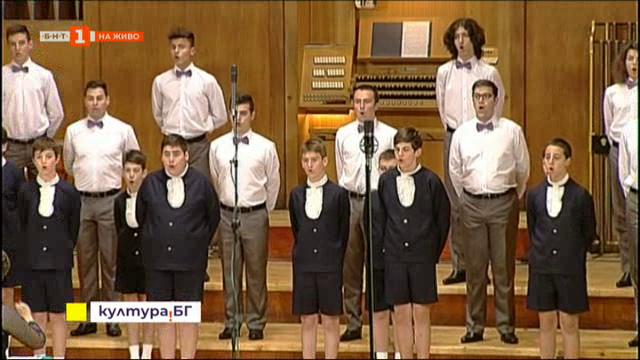 Великденски концерт на Хора на софийските момчета
