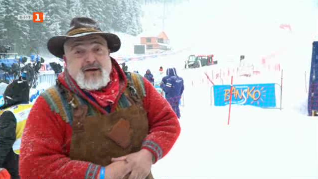 Бързо, лесно, вкусно:Вкусната България - Кръг от Световната купа по ски в Банско