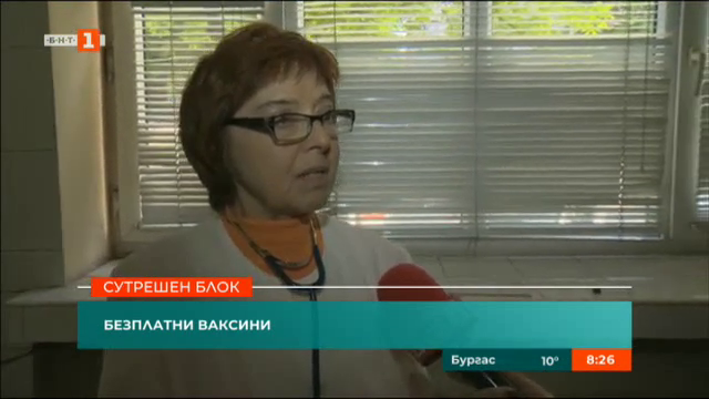 Слагат безплатни ваксини в четири болници в София